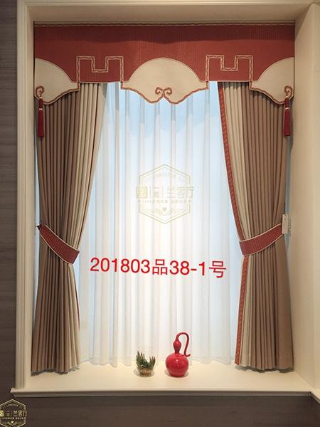 201803品38-1号窗帘定制