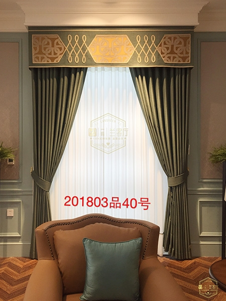 201803品40号定制窗帘
