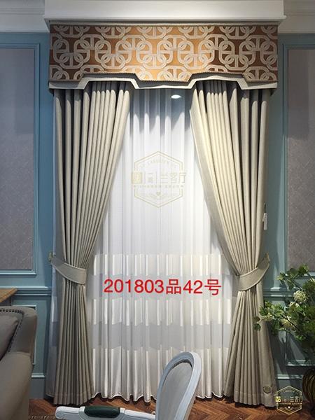 201803品42号窗帘布艺